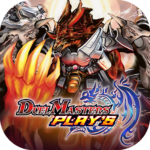 DUEL MASTERS PLAYS MOD Unlimited Money 1.3.0