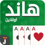 Hand Hand Partner Hand Saudi MOD Unlimited Money 17.8.1