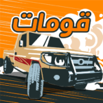 Gomat – Drift Drag Racing MOD Unlimited Money