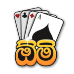 Omi game The Sinhala Card Game MOD Unlimited Money